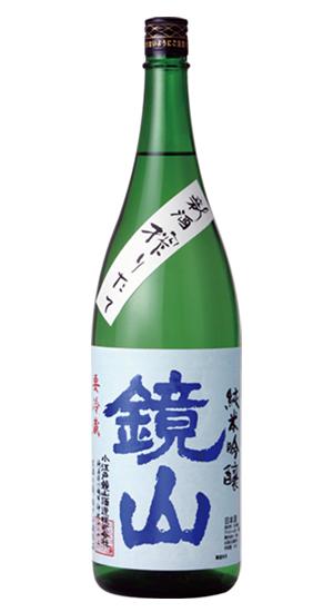 純米吟醸新酒搾りたて