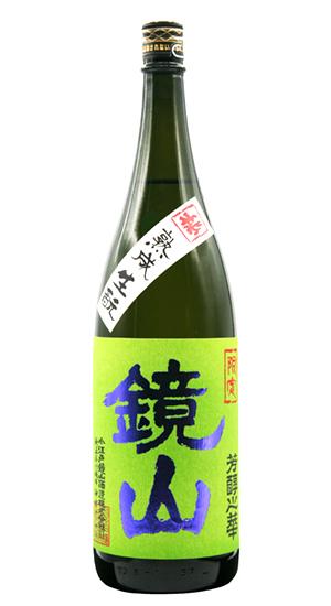 純米熟成生酛原酒